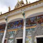 Pagode, Kampong Phluk