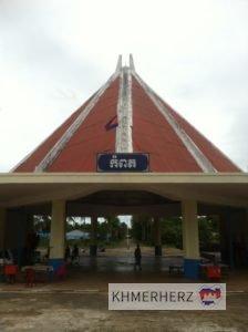 Bahnhof Kampot