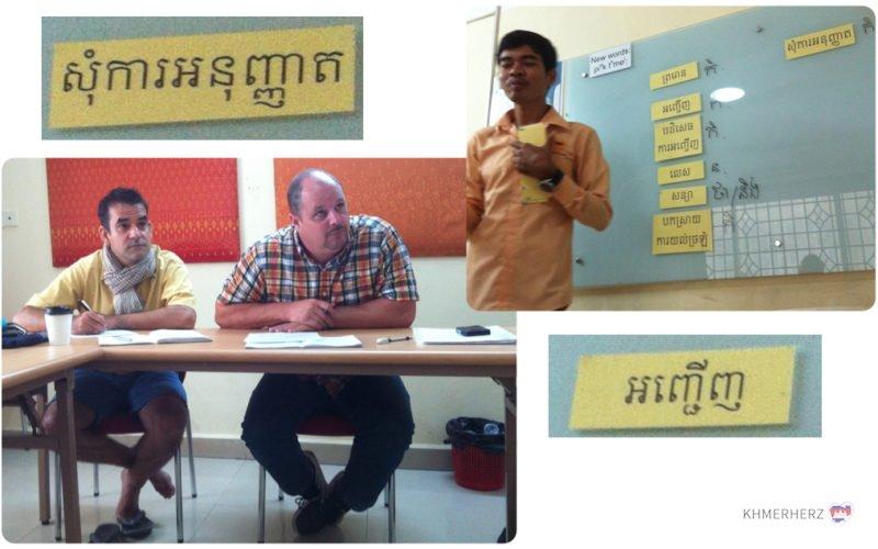 Unser Lehrer Kaew erklärt neue Wörter
