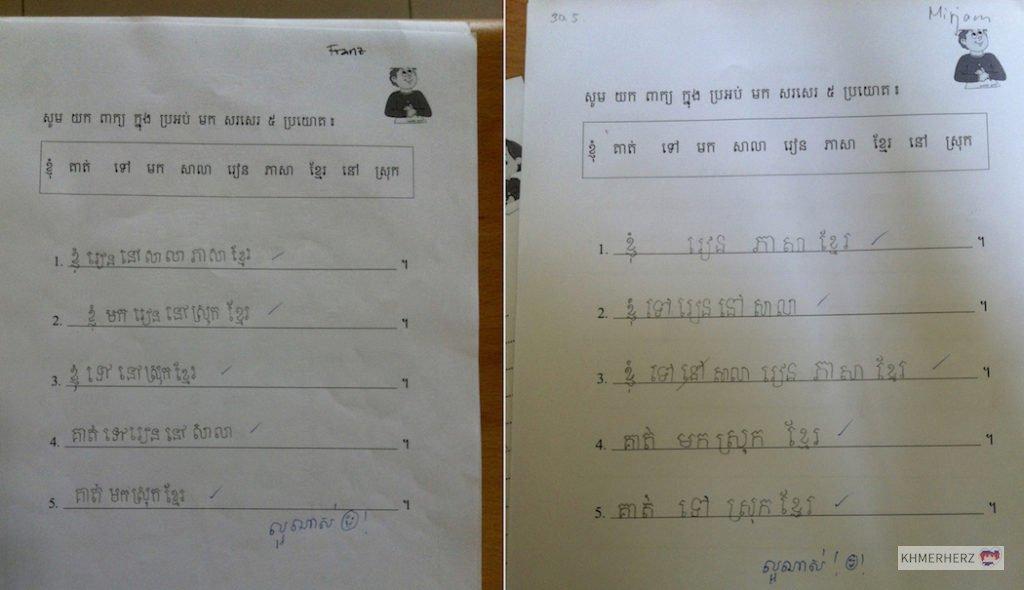 Khmer-Sätze
