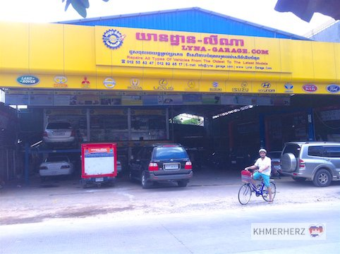 lyna garage